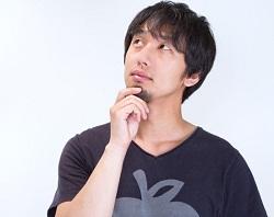 ヒゲ脱毛を検討する男性