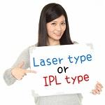 レーザー式とIPL式の家庭用脱毛器比較
