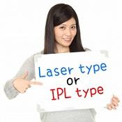 レーザー式脱毛器とIPL式脱毛器の比較